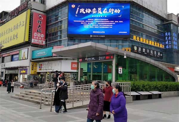 微信图片_20200320220712_看图王(1).jpg