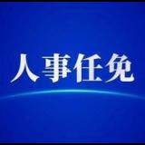 湖南省人民代表大会常务委员会关于接受朱忠明辞去湖南省人民政府副省长职务的决定