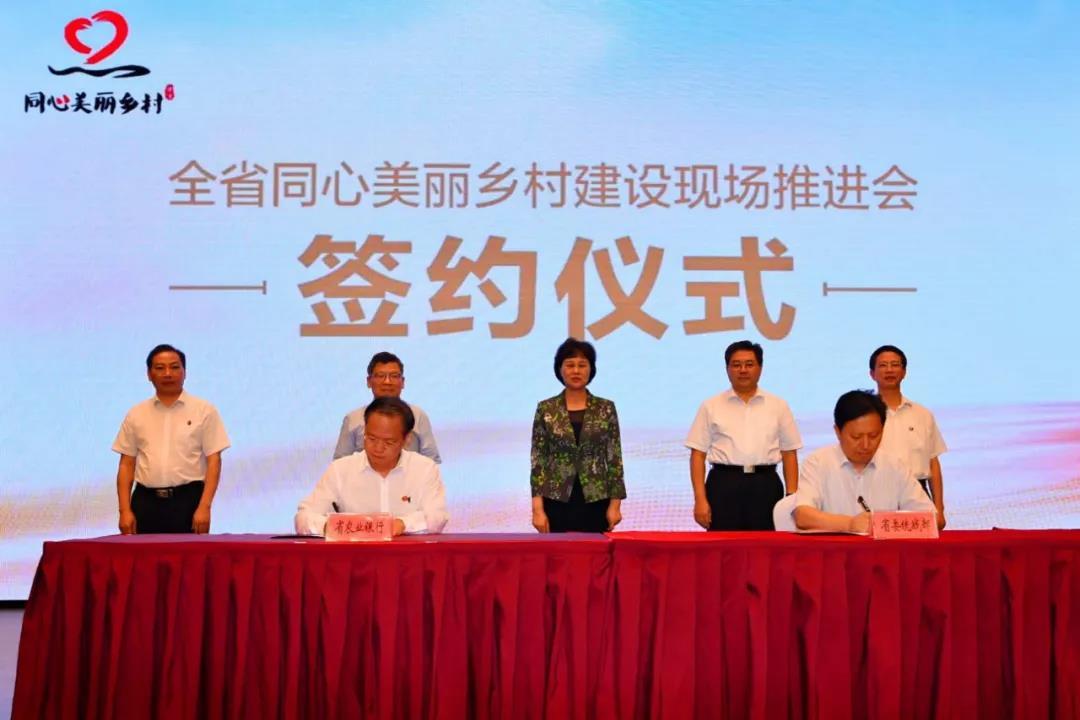 省委统战部与农行湖南省分行签订金融合作协议,并为同心美丽乡村专家顾问团成员代表颁发聘书。