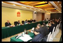 省十三届人大常委会第二十一次会议调整至11月24日至27日举行