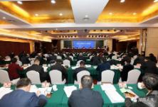 省十三届人大常委会举行第二十一次会议