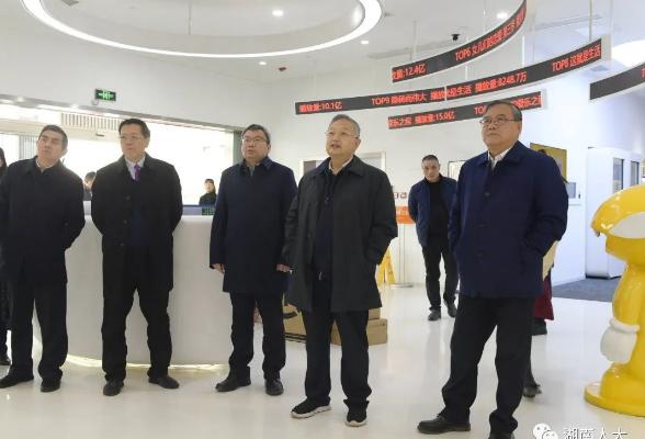 王柯敏赴省广播电视局和湖南广播电视台调研