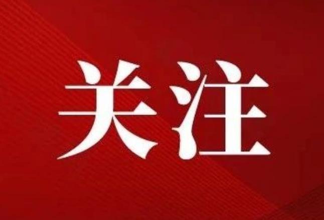 湖南省人民代表大会常务委员会关于接受王柯敏辞去湖南省人民代表大会常务委员会副主任职务的决定