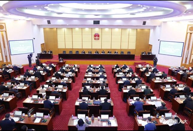 省十三届人大常委会举行第二十二次会议