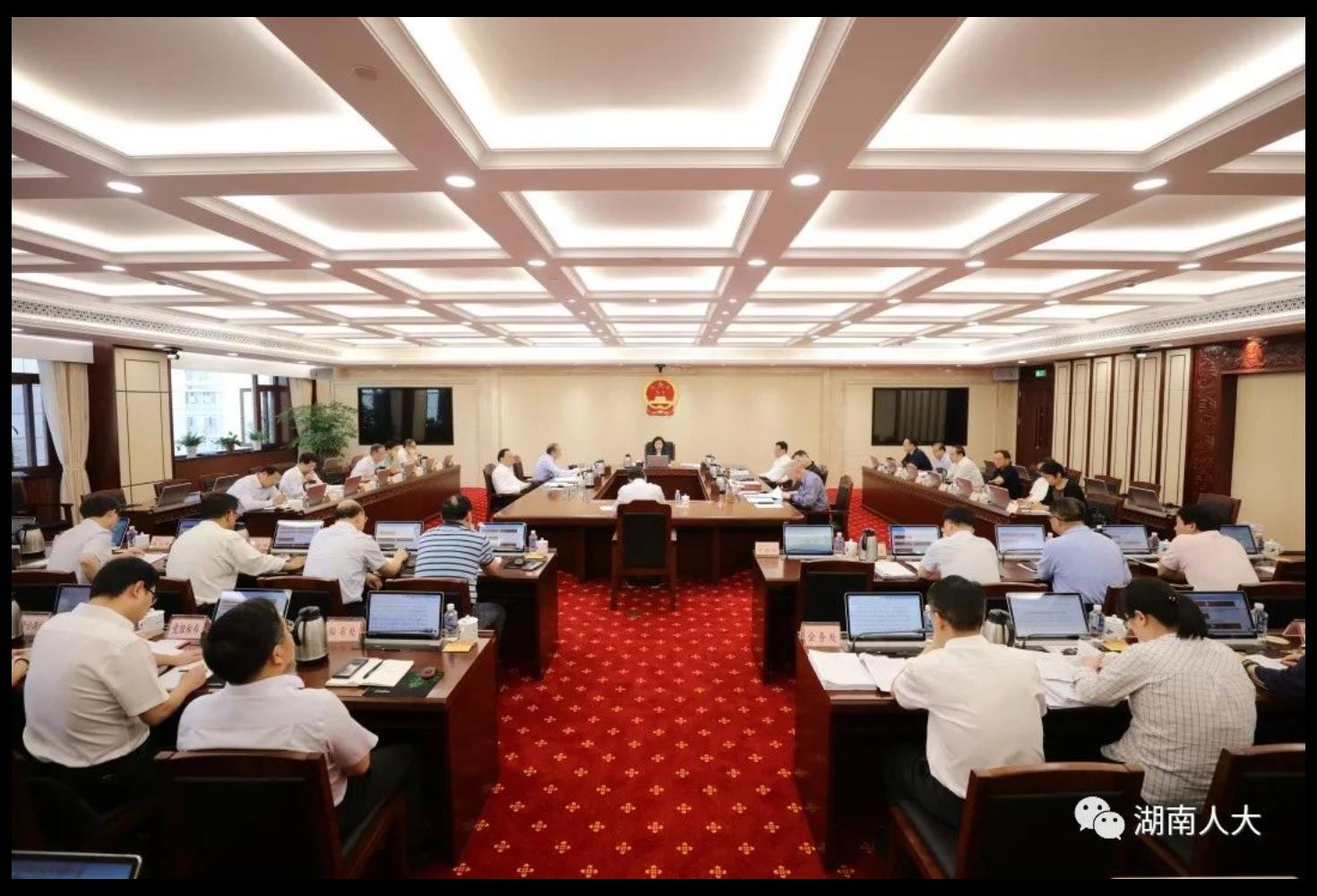 省十三届人大常委会举行第82次主任会议
