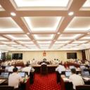 省十三届人大常委会举行第86次主任会议