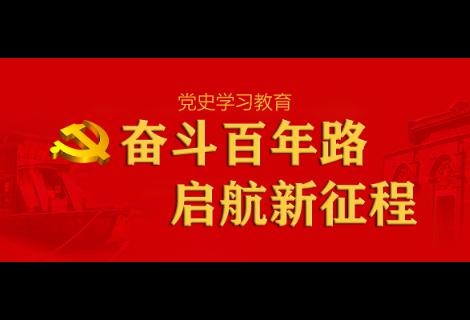 湖南日报刊发文章:出实招见实效 以实效显担当 省人大常委会机关推动党史学习教育走深走实