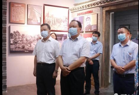 周农率队赴郴州市开展《湖南省红色资源保护和利用条例(草案)》立法调研