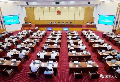 省十三届人大常委会第二十五次会议举行第二次全体会议