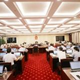 省十三届人大常委会举行第90次主任会议
