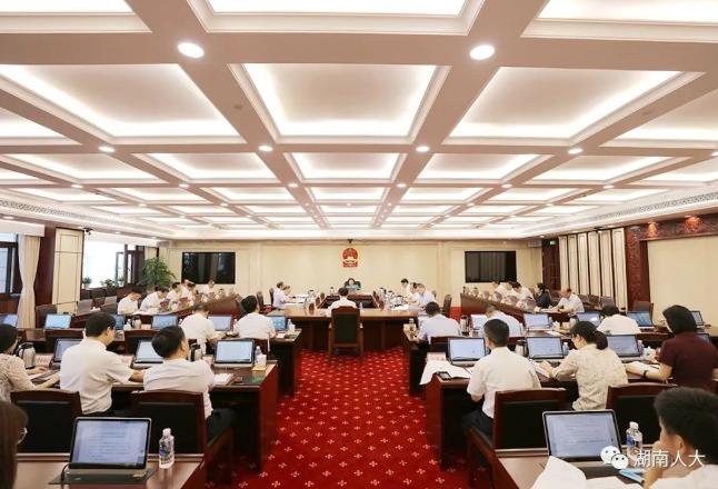 省十三届人大常委会举行第91次主任会议