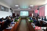 湖南省黑臭水体生态治理与资源化工程技术研究中心在湘潭成立