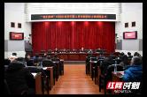 """""""智汇湘潭""""2020年留学归国人员创新创业大赛颁奖仪式举行"""