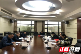湘潭市总工会迅速传达学习贯彻习近平总书记在全国劳模表彰大会上的讲话精神