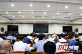 香港经典三级,免费在线观看的黄片,a片毛片免费观看,夫妻性生活影片市政府党组理论学习中心组开展集中学习