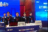 湖南高速集团张家界分公司荣获集团运营管理技能竞赛总团体三等奖