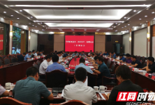 叶红专主持召开防汛抗灾农业生产消费扶贫座谈会