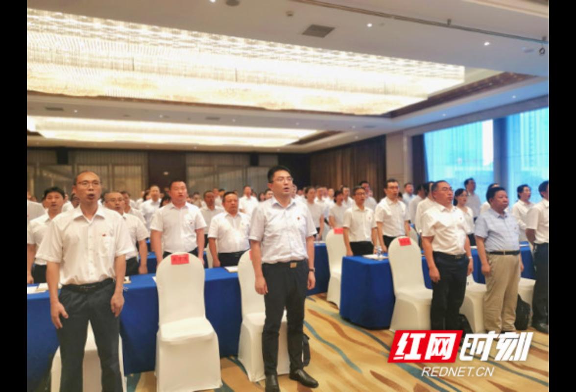 """湘西州水利局系统举办道德讲堂暨""""七一""""优秀党员表彰大会"""