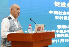 张晓山:构建新型工农城乡关系促进乡村振兴