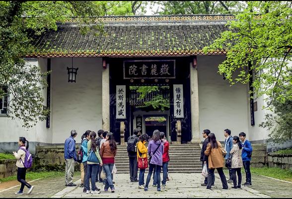 """汤建军:""""实事求是""""是马克思主义与中华优秀传统文化相结合的精髓"""