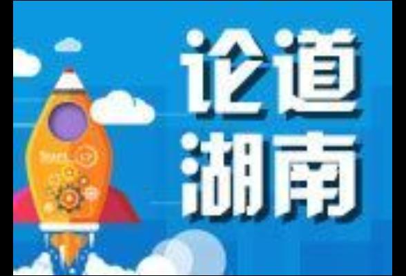 """曹普华:社科工作者应以人民为中心""""公转"""""""