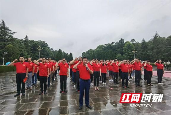 7月1日,宁乡经开区举行新党员集中入党宣誓活动。.marked.jpg