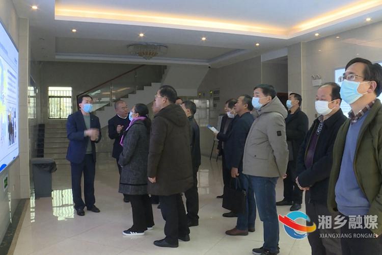 湘潭市人大环资工作联席会议在湘乡召开
