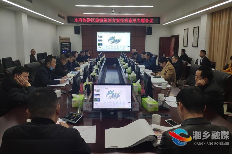 水府旅游区:打造成中国首个交互式体验生态旅游区
