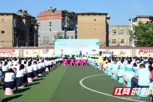 湘潭市岳塘区启动防溺水宣传进校园活动