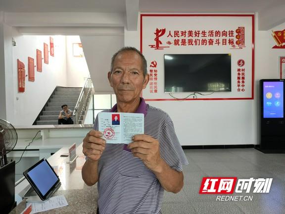 72岁的刘某某老人领到东部新区第一张在村上直接办结的老年人优待证。.marked.jpg