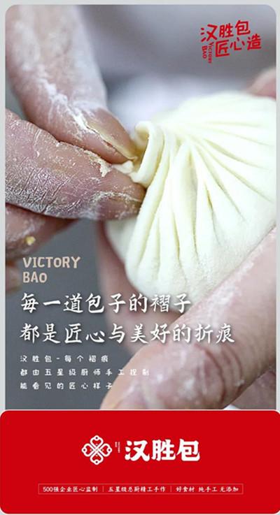 微信图片_20200619103734_副本.jpg