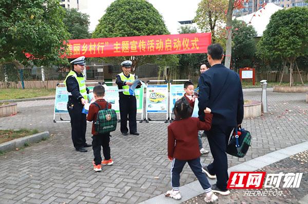 """新邵交警""""美丽乡村行""""交通安全巡回宣传活动启动.jpg"""