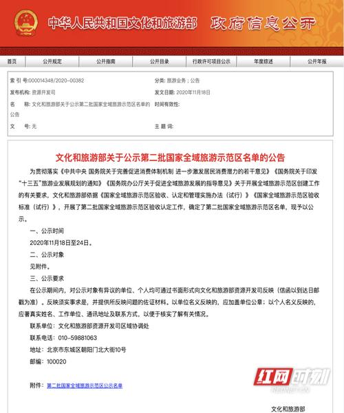 WeChate5c47e1e21f8c630b13e2d96dd598f17.png