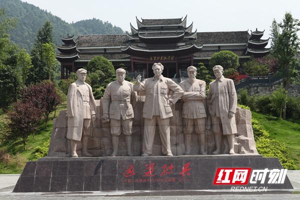 国家4A级景区-怀化通道转兵纪念馆.jpg
