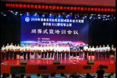 长沙职业技术学院省赛中喜获佳绩