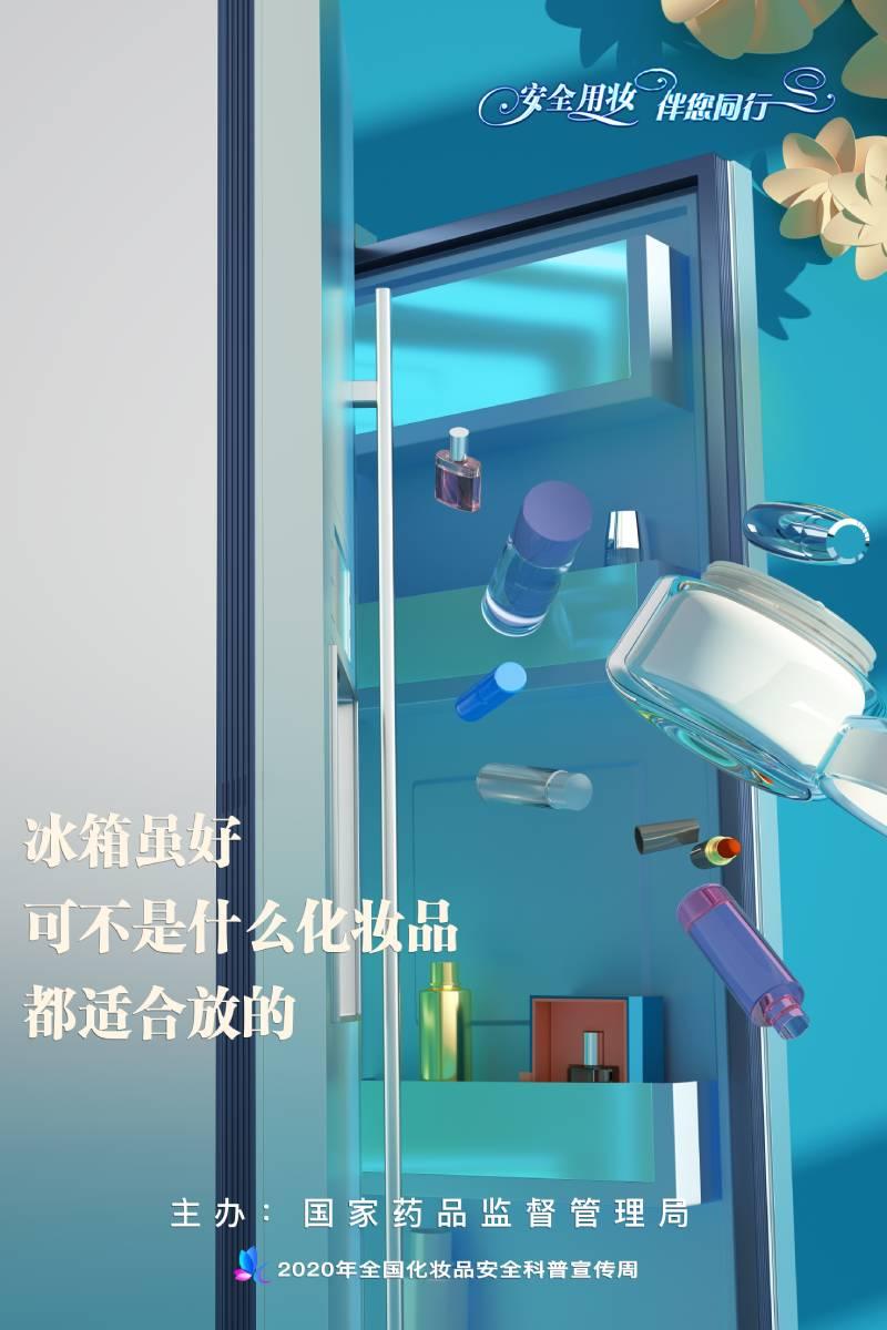 短视频海报三《丰富的冰箱》 (1).jpg