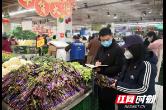 """益阳市市场监督管理局全力抗击疫情 在战""""疫""""践行初心使命"""