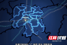 "Vlog·坐着高铁看湖南丨""沪昆百里工业走廊""上的工业之城:邵阳!"