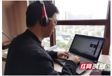 湖南电大教师钟绍辉:努力让网课更精彩,不让任何一个学生掉队