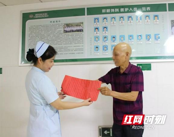 王玉英收到患者的感谢信.wm.jpg