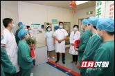 国际护士节 | 湖南省肿瘤医院领导慰问全院护理人员