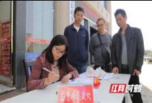清风头条丨江永县:清退涉企保证金押金 营造亲商护商好氛围