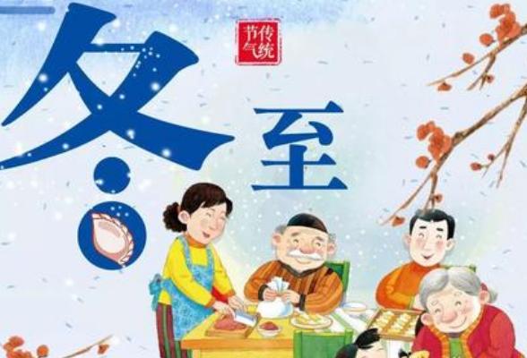 湖南农业大学志愿者进社区与老党员共迎冬至