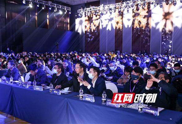 千家湘企共话产业数字化转型 2020产业互联网创新大会举行