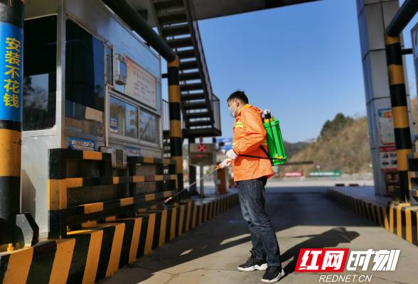 组图丨保安全,湖南高速娄底分公司全面落实冬季疫情防控任务