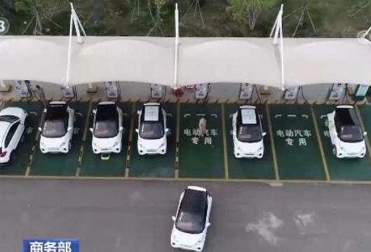 新能源电动车充电或将有补贴