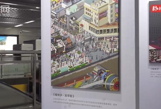 视频丨长沙地铁数字艺术馆酷炫亮相,会玩的人都来啦……