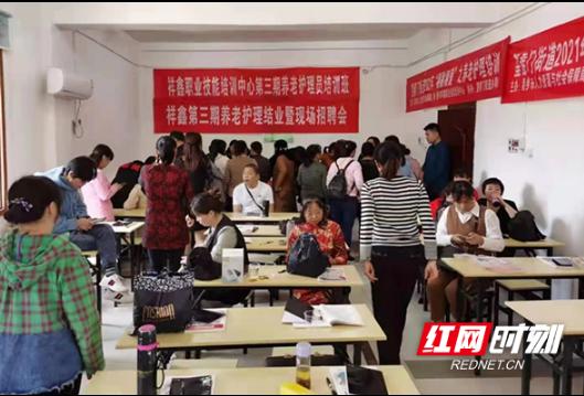 湘乡市就业服务中心:抓党建 稳就业 促民生