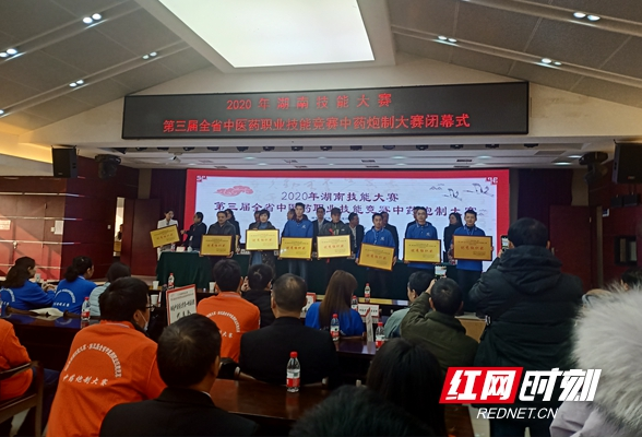 邵阳中药饮片生产企业参加全省中药炮制技能大赛取得优异成绩