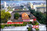 视频丨全国网媒重走青年毛泽东游学之路